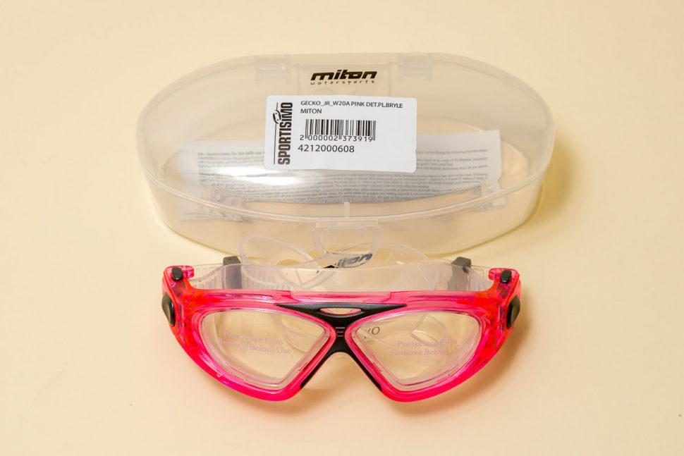 Dětské plavecké brýle růžové